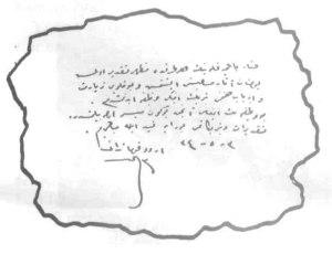 fbtarih629